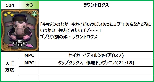 f:id:jinbarion7:20210610104020p:plain