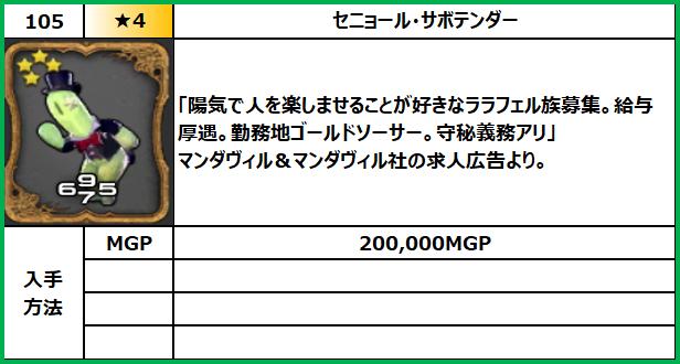 f:id:jinbarion7:20210610104046p:plain