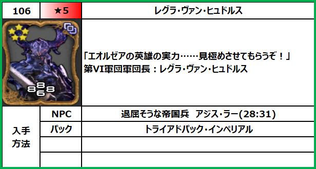 f:id:jinbarion7:20210610104100p:plain