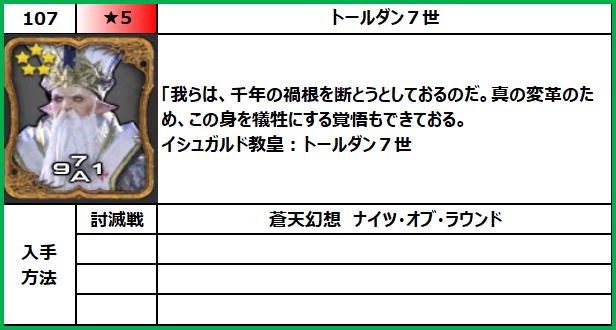 f:id:jinbarion7:20210610104151p:plain