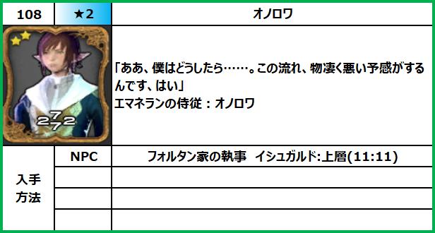 f:id:jinbarion7:20210618095237p:plain