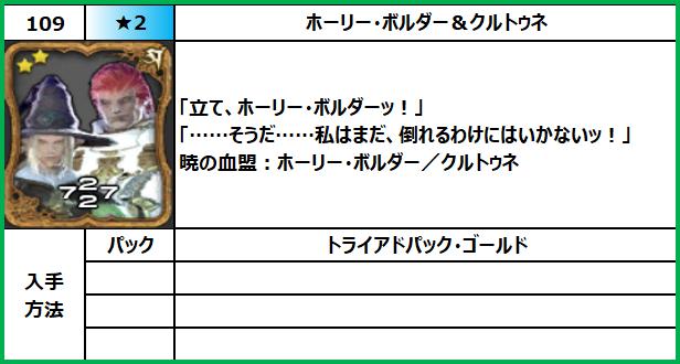 f:id:jinbarion7:20210618095303p:plain