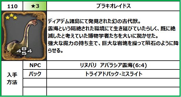f:id:jinbarion7:20210618095324p:plain