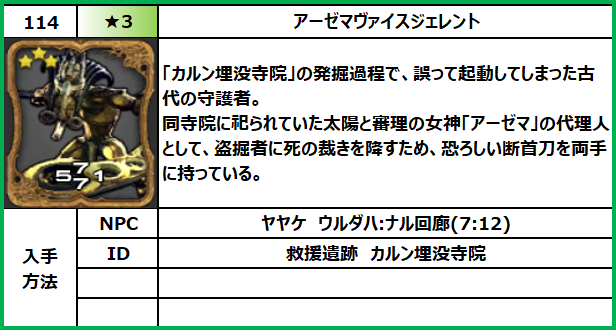 f:id:jinbarion7:20210618095557p:plain
