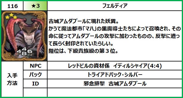 f:id:jinbarion7:20210618095657p:plain