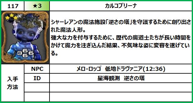 f:id:jinbarion7:20210618095730p:plain