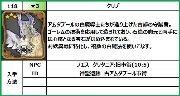 f:id:jinbarion7:20210618095752p:plain