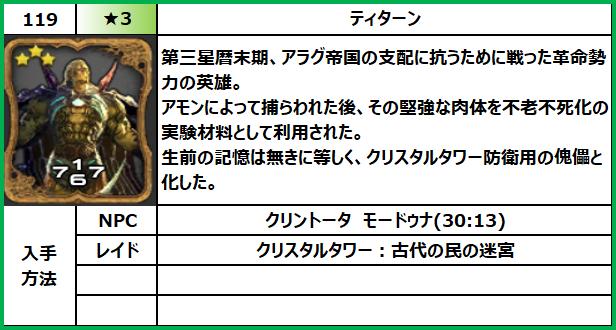 f:id:jinbarion7:20210618095808p:plain