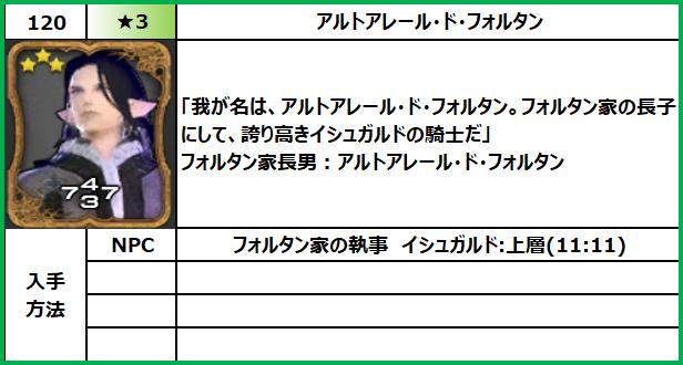 f:id:jinbarion7:20210618095827p:plain