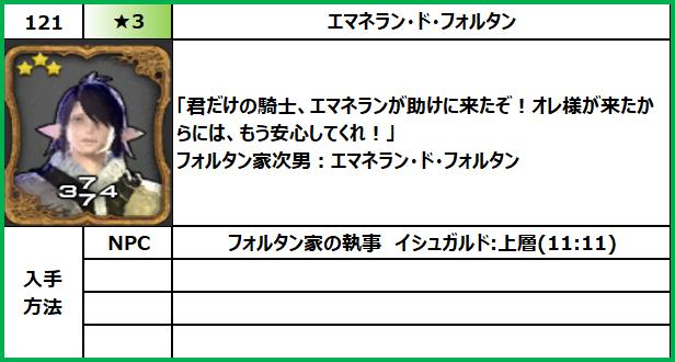 f:id:jinbarion7:20210618095844p:plain