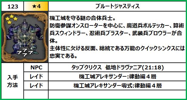 f:id:jinbarion7:20210618100012p:plain