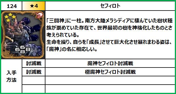 f:id:jinbarion7:20210618100055p:plain