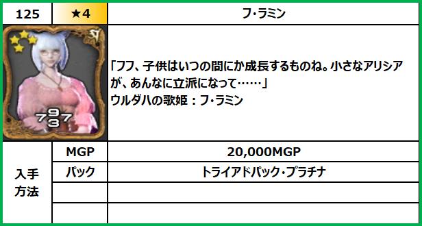 f:id:jinbarion7:20210618100130p:plain