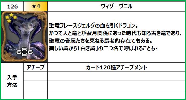 f:id:jinbarion7:20210618100151p:plain