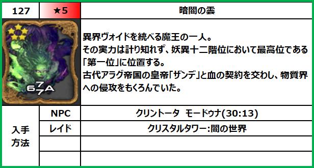 f:id:jinbarion7:20210618100211p:plain