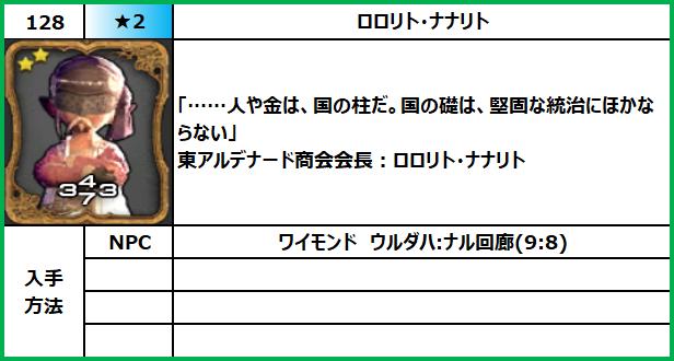 f:id:jinbarion7:20210618100232p:plain