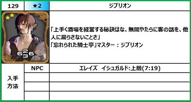 f:id:jinbarion7:20210618100253p:plain