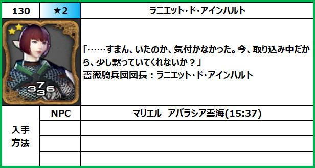 f:id:jinbarion7:20210618100305p:plain