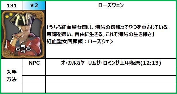 f:id:jinbarion7:20210618100325p:plain