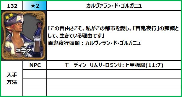 f:id:jinbarion7:20210618100343p:plain