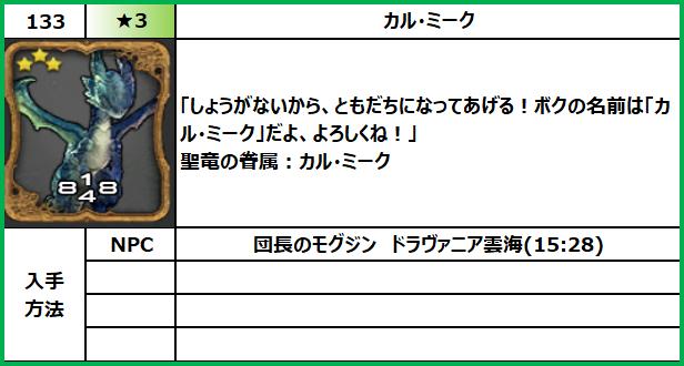 f:id:jinbarion7:20210618100430p:plain