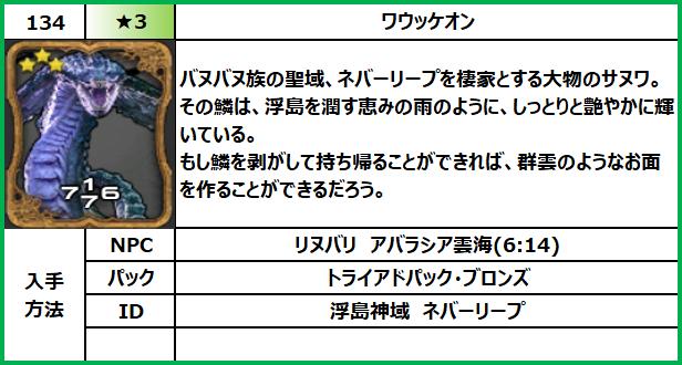 f:id:jinbarion7:20210618100446p:plain