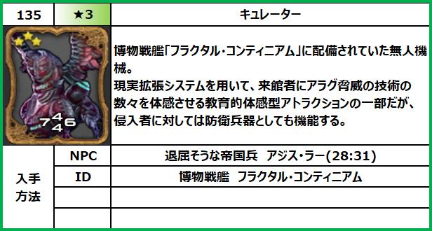 f:id:jinbarion7:20210618100503p:plain
