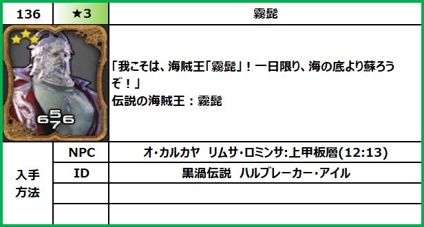f:id:jinbarion7:20210618100520p:plain