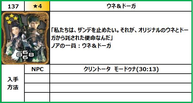 f:id:jinbarion7:20210618100613p:plain