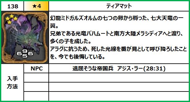 f:id:jinbarion7:20210618100627p:plain