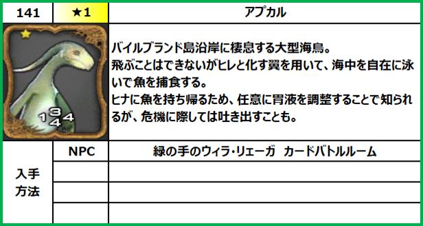 f:id:jinbarion7:20210618100758p:plain