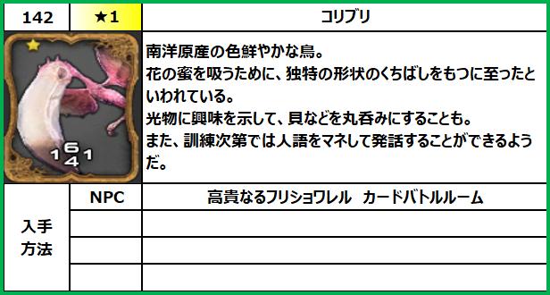 f:id:jinbarion7:20210618100819p:plain