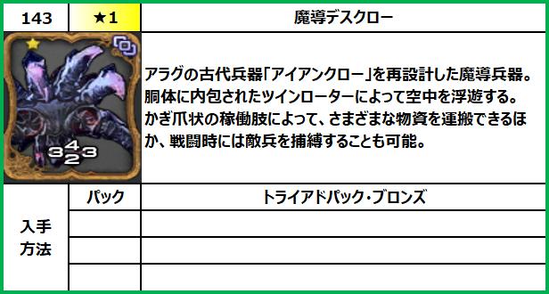 f:id:jinbarion7:20210618101426p:plain