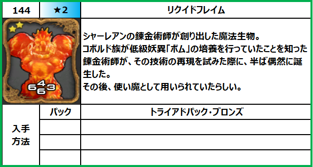f:id:jinbarion7:20210618101443p:plain