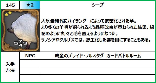 f:id:jinbarion7:20210618101501p:plain