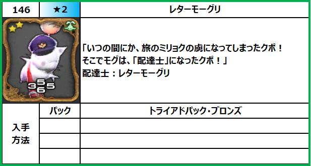 f:id:jinbarion7:20210618101521p:plain
