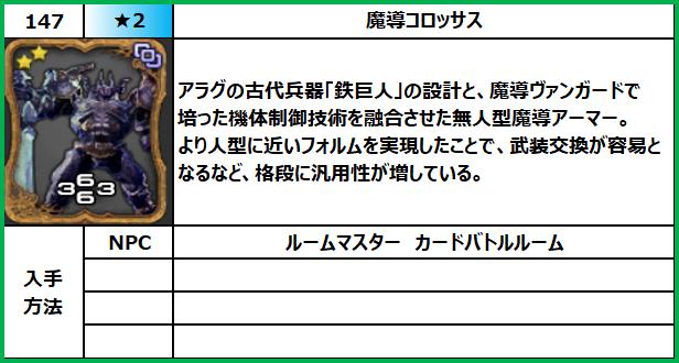 f:id:jinbarion7:20210618101542p:plain