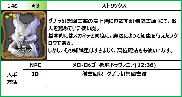 f:id:jinbarion7:20210618101559p:plain