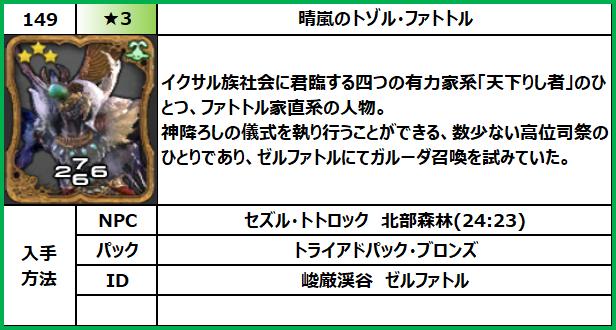 f:id:jinbarion7:20210618101621p:plain