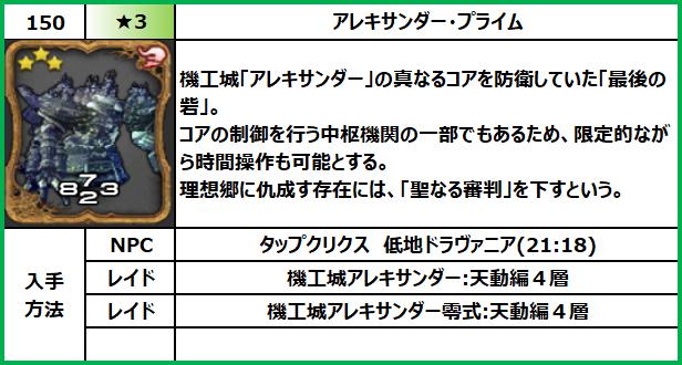 f:id:jinbarion7:20210618101641p:plain