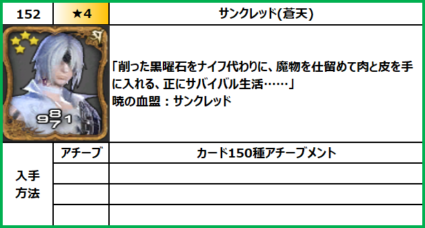 f:id:jinbarion7:20210618101725p:plain