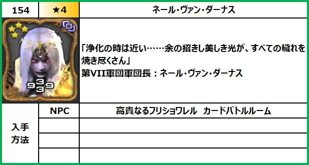 f:id:jinbarion7:20210618101757p:plain