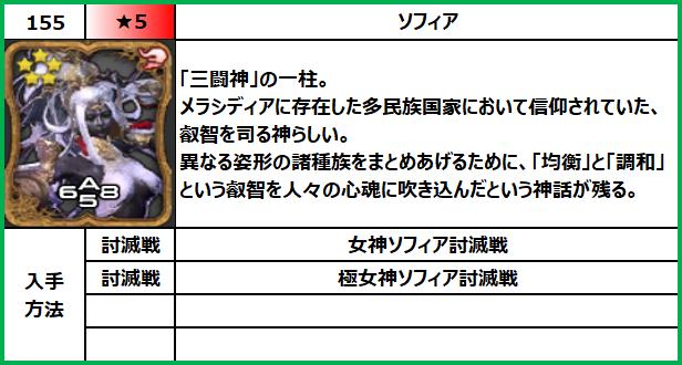 f:id:jinbarion7:20210618101831p:plain