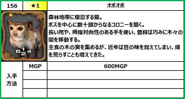 f:id:jinbarion7:20210618101850p:plain