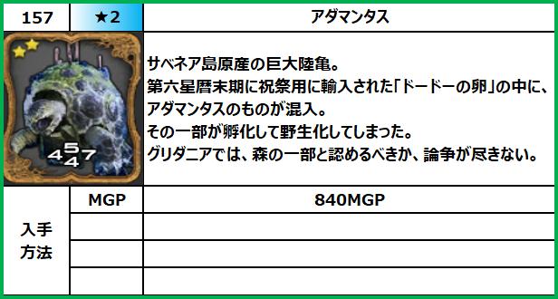 f:id:jinbarion7:20210618101908p:plain