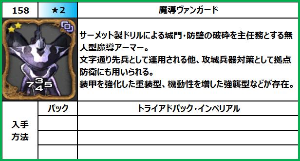 f:id:jinbarion7:20210618101921p:plain
