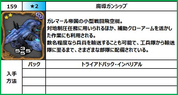f:id:jinbarion7:20210618101941p:plain