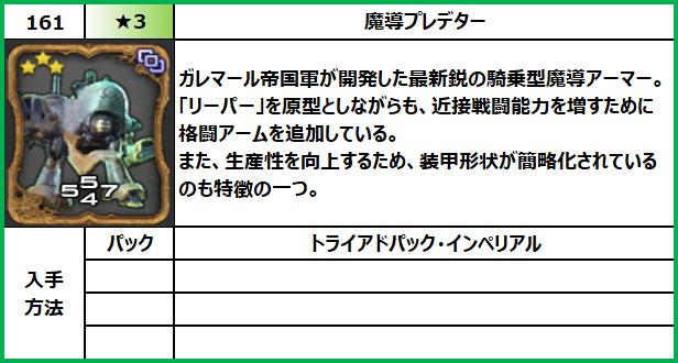 f:id:jinbarion7:20210618102016p:plain