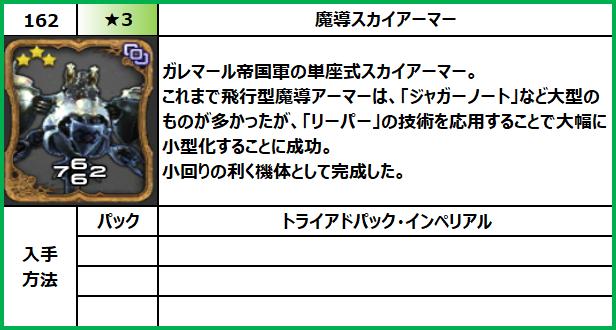 f:id:jinbarion7:20210618102039p:plain
