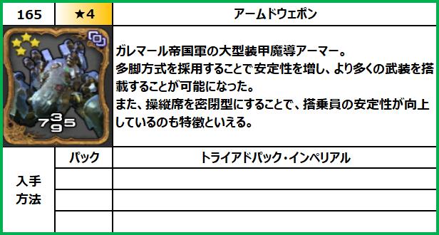 f:id:jinbarion7:20210618102128p:plain